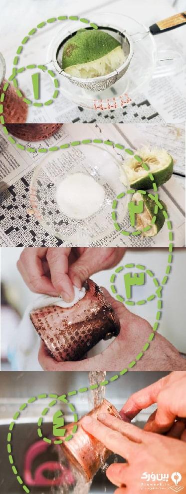 سفید کردن و برق انداختن ظروف مسی