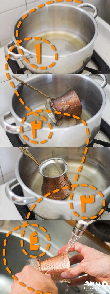 تمیز کردن ظروف مسی