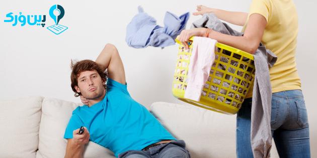 کار خانه با مردان یا زنان