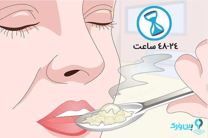 از بین بردن بوی سیر 4