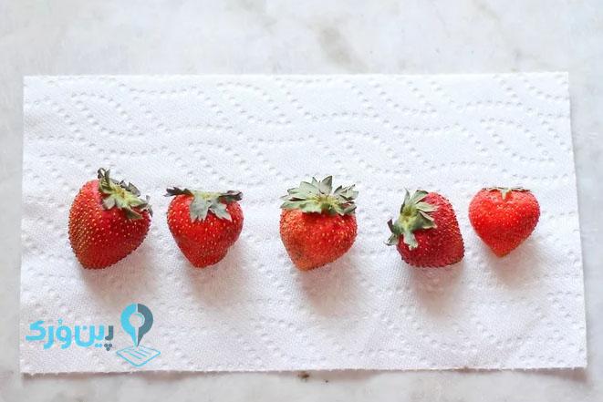 بهترین راه شستن توت فرنگی