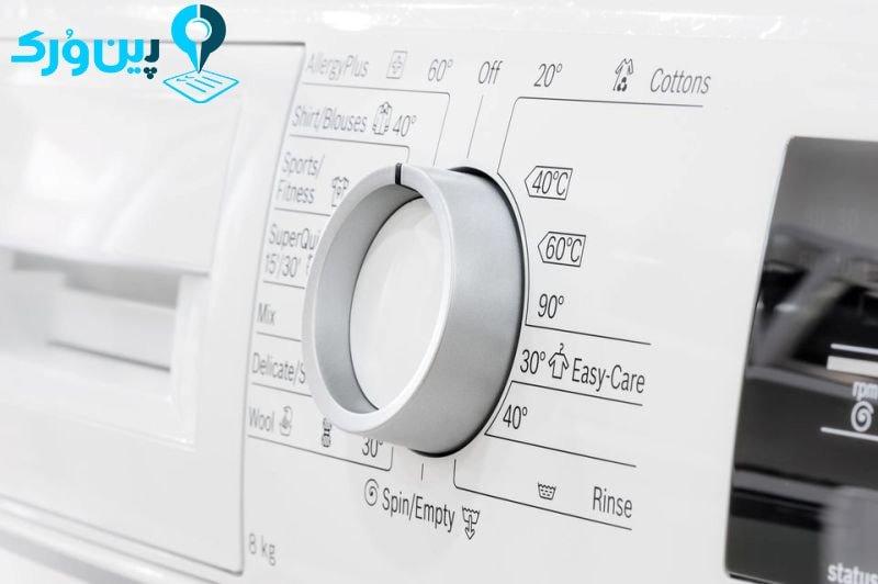 تنظیمات ماشین لباسشویی