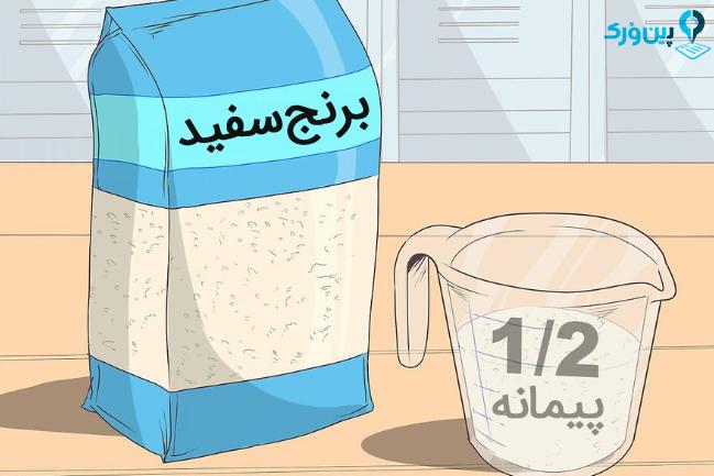 کاربرد برنج سفید برای رشد موی سر