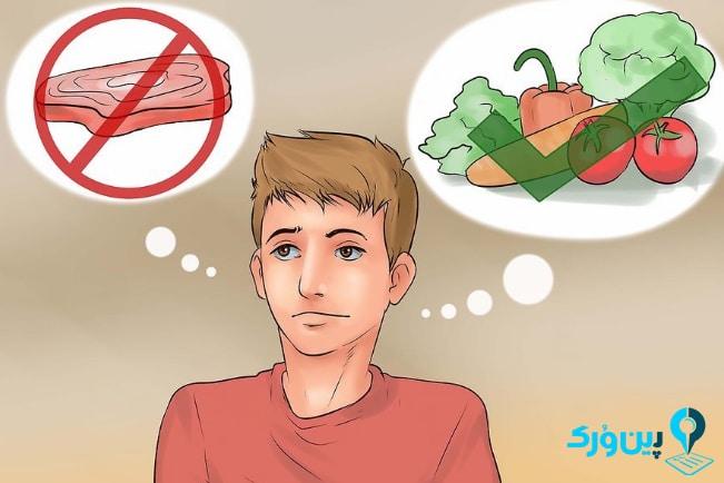 چگونه سالم باشیم 5