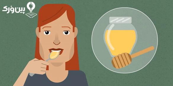 خوردن عسل برای گلو درد