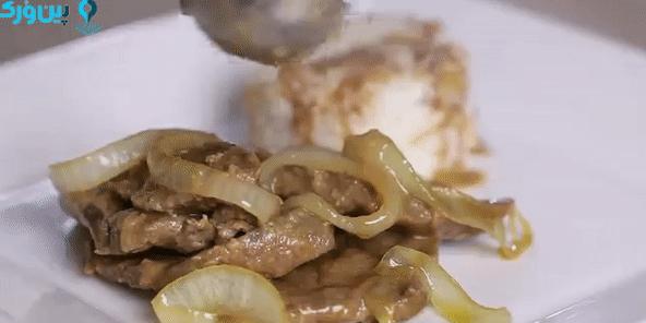 طرز تهیه خوراک جگر