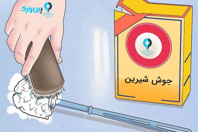 تمیز کردن فرچه دستشویی با جوش شیرین