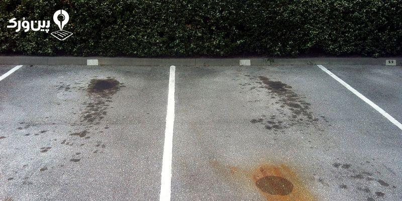 پاک کردن رد لکه روغن از پارکینگ