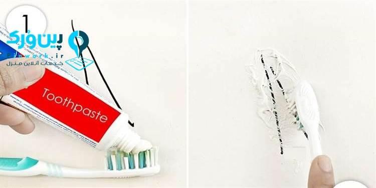 پاک کردن و از بین بردن لکه جوهر از روی دیوار