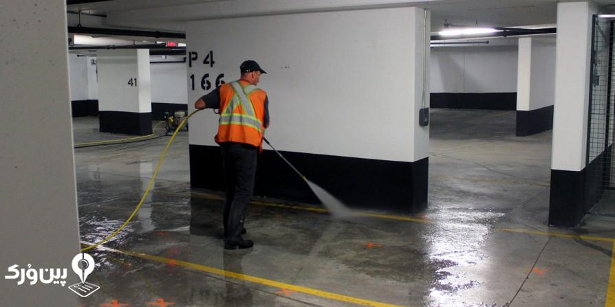 شستشوی پارکینگ