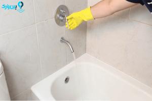 تمیزکردن وان با آب داغ