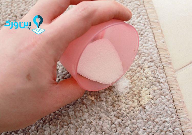 پاک کردن لکه چربی فرش با پراکسید هیدروژن