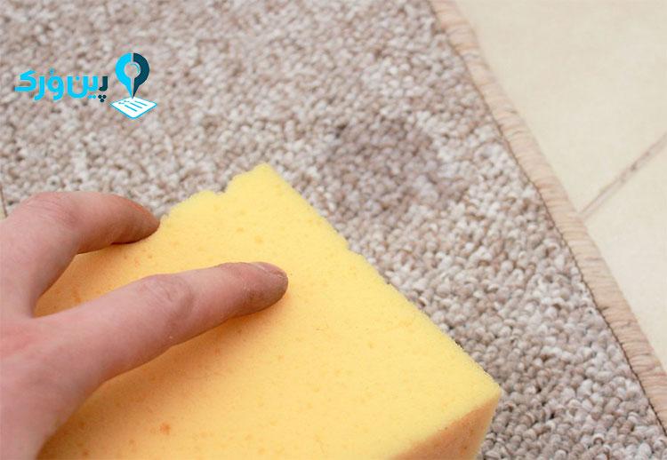پاک کردن لکه روغن از روی فرش