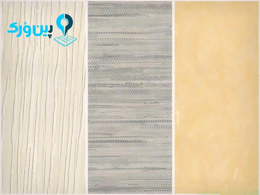 تعیین نوع کاغذ دیواری