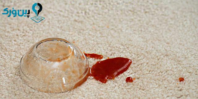 از بین بردن لکه سس از روی فرش