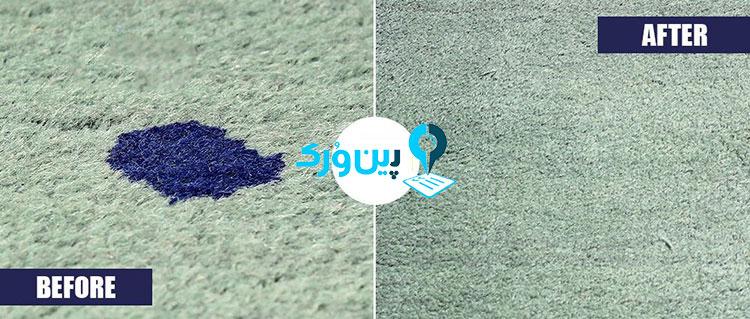 از بین بردن لکه جوهر از روی فرش با شوینده