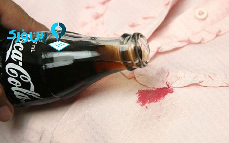 از بین بردن لکه نوشابه از روی لباس با آب گرم