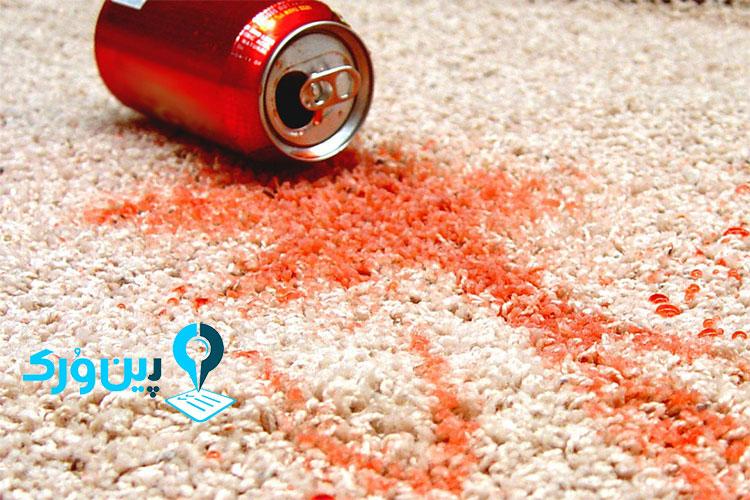 از بین بردن لکه نوشابه از روی فرش با نمک
