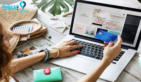 خرید اینترنتی با کارت اعتباری