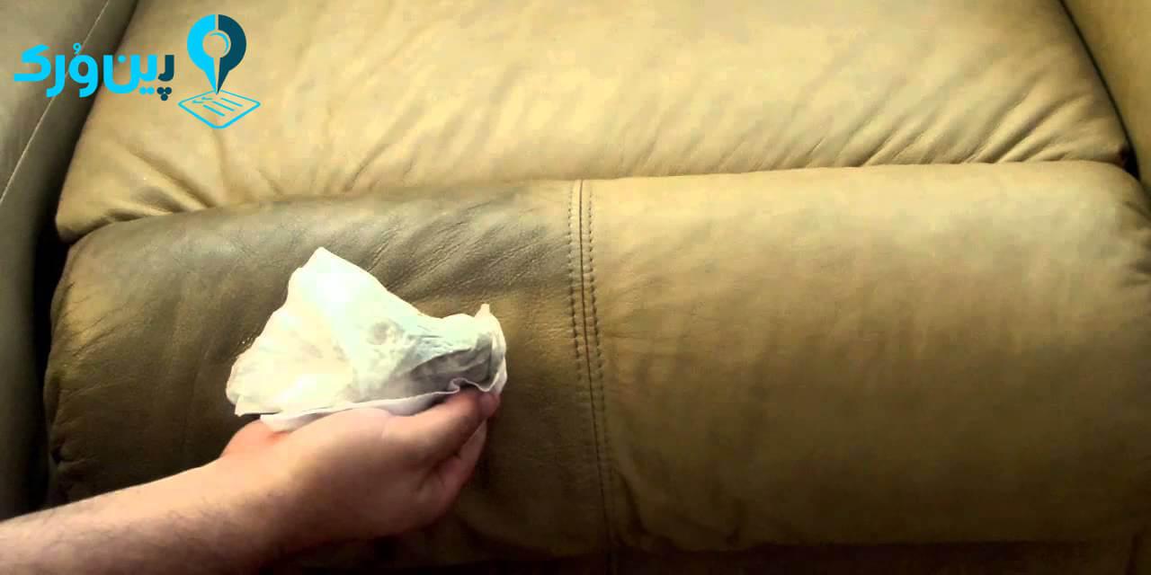 از بین بردن لکه روغن از روی مبل