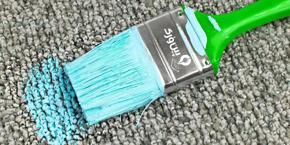 از بین بردن لکه رنگ از روی فرش