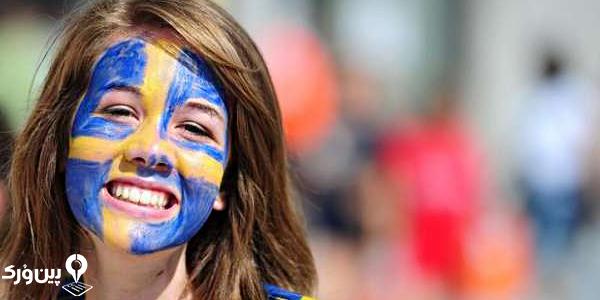 قانون لانگوم رمز شادی مردم سوئد