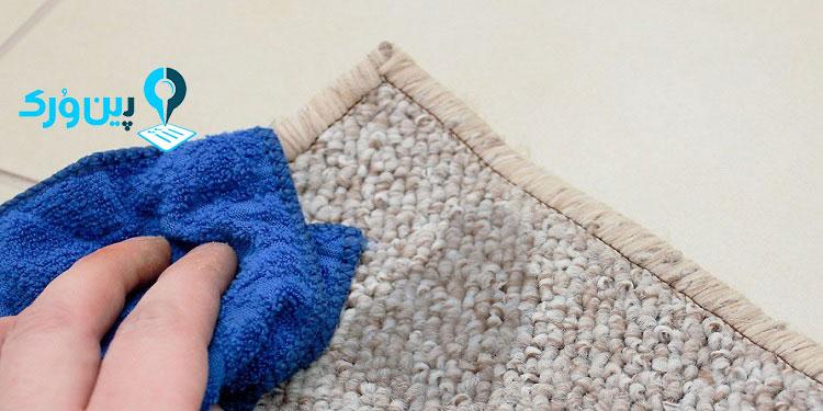 از بین بردن لکه چربی از روی فرش ساده