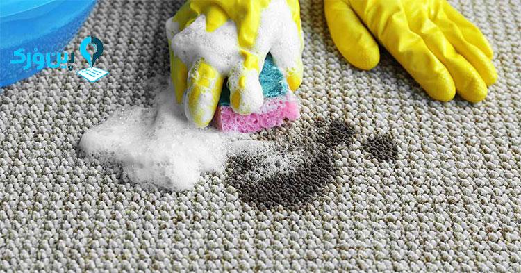از بین بردن لکه روغن از روی فرش با خمیر اصلاح