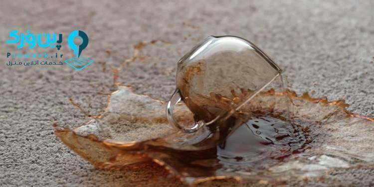 از بین بردن لکه قهوه از روی فرش آسان