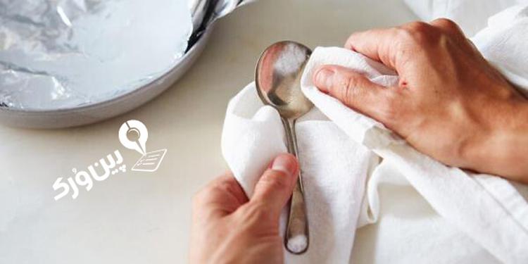 نحوه برق انداختن ظروف نقره به وسیله ی جوش شیرین