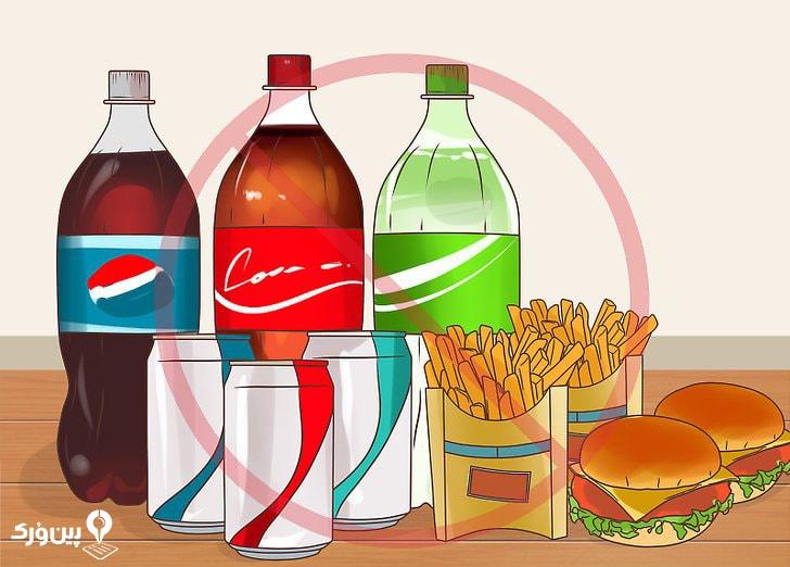 عدم مصرف غذاهای فرآوری شده و فست فود