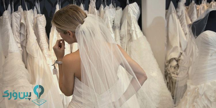 راهنمای انتخاب لباس عروس متناسب با فرم اندامتان