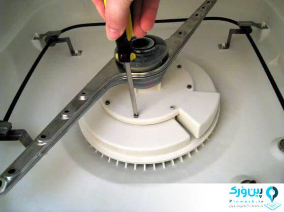 تمیز کردن فیلتر ماشین ظرفشویی