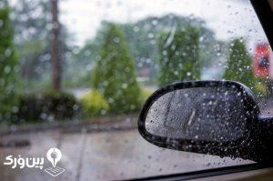 پاک کردن لکه آب از روی شیشه خودرو