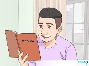 دفترچه راهنمای تردمیل