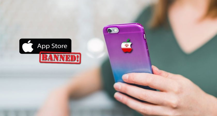 تحریم ایران توسط اپل