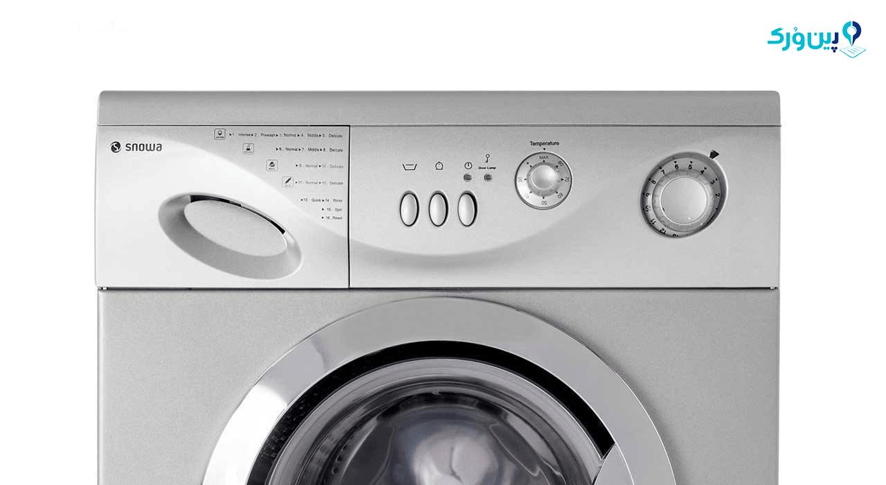 راهنمای لباسشویی اسنوا