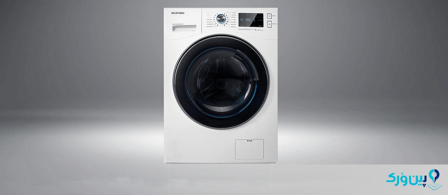 راهنمای کار با ماشین لباسشویی دوو