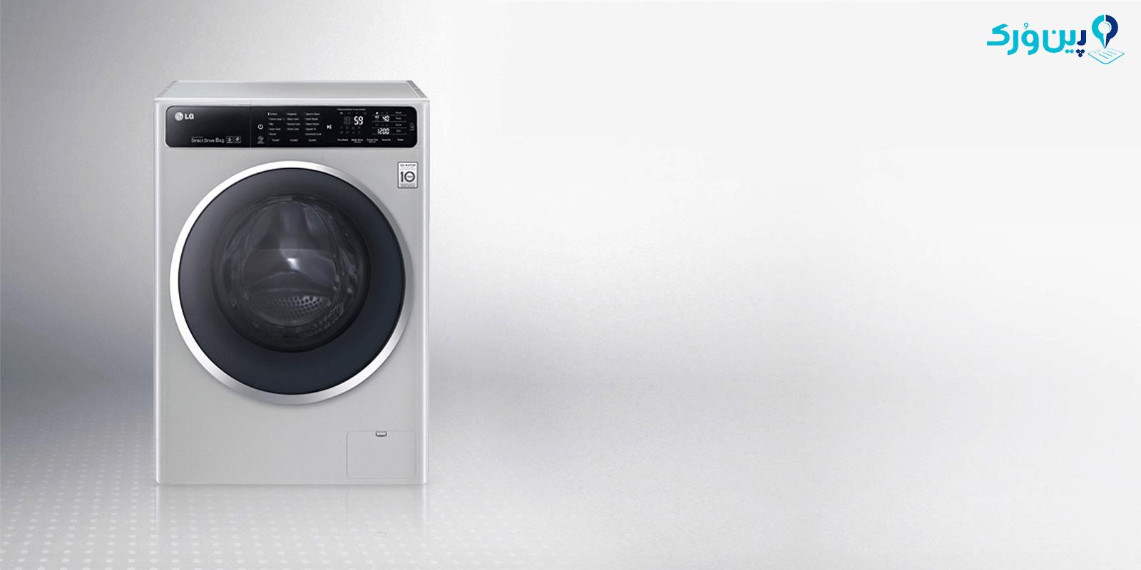 راهنمای لباسشویی LG
