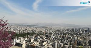 نظافت منزل شمال تهران