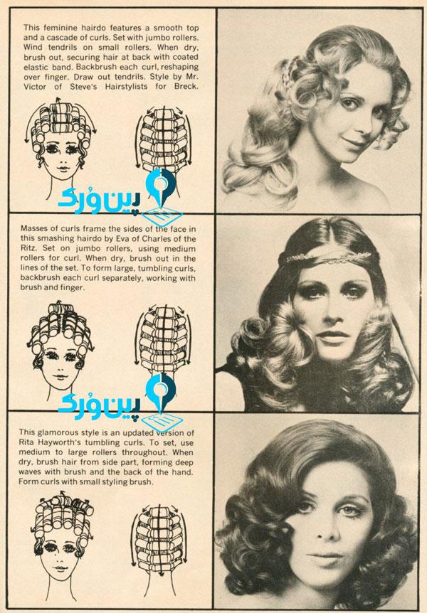 تقسیم بندی موهای سر برای میزانپلی