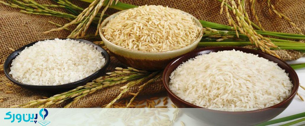 برنج مرغوب
