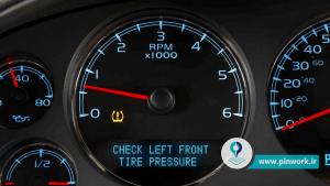 تنظیم فشار تایر ماشین