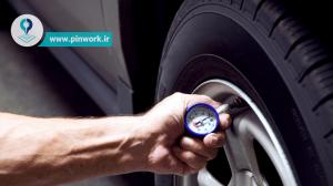 تنظیم فشار باد لاستیک خودرو