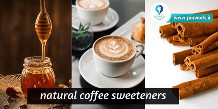 شیرینکننده طبیعی قهوه