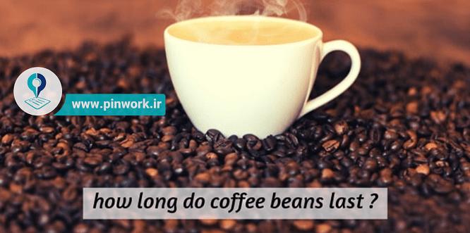 تاریخ انقضا قهوه