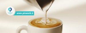 انواع اصلی قهوه