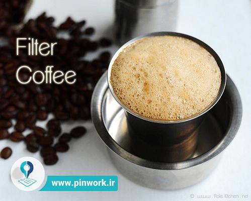 قهوه فیلتر شده