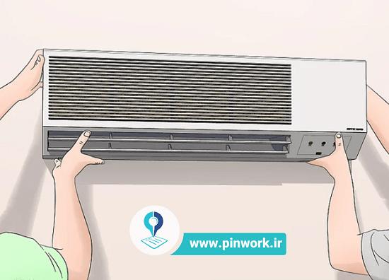 سیستم گرمایشی و سرمایشی اسپیلت